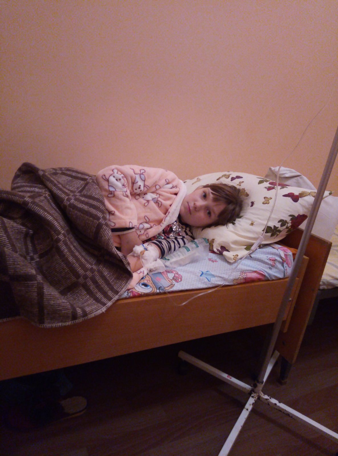 Помочь Гришокина Анастасия