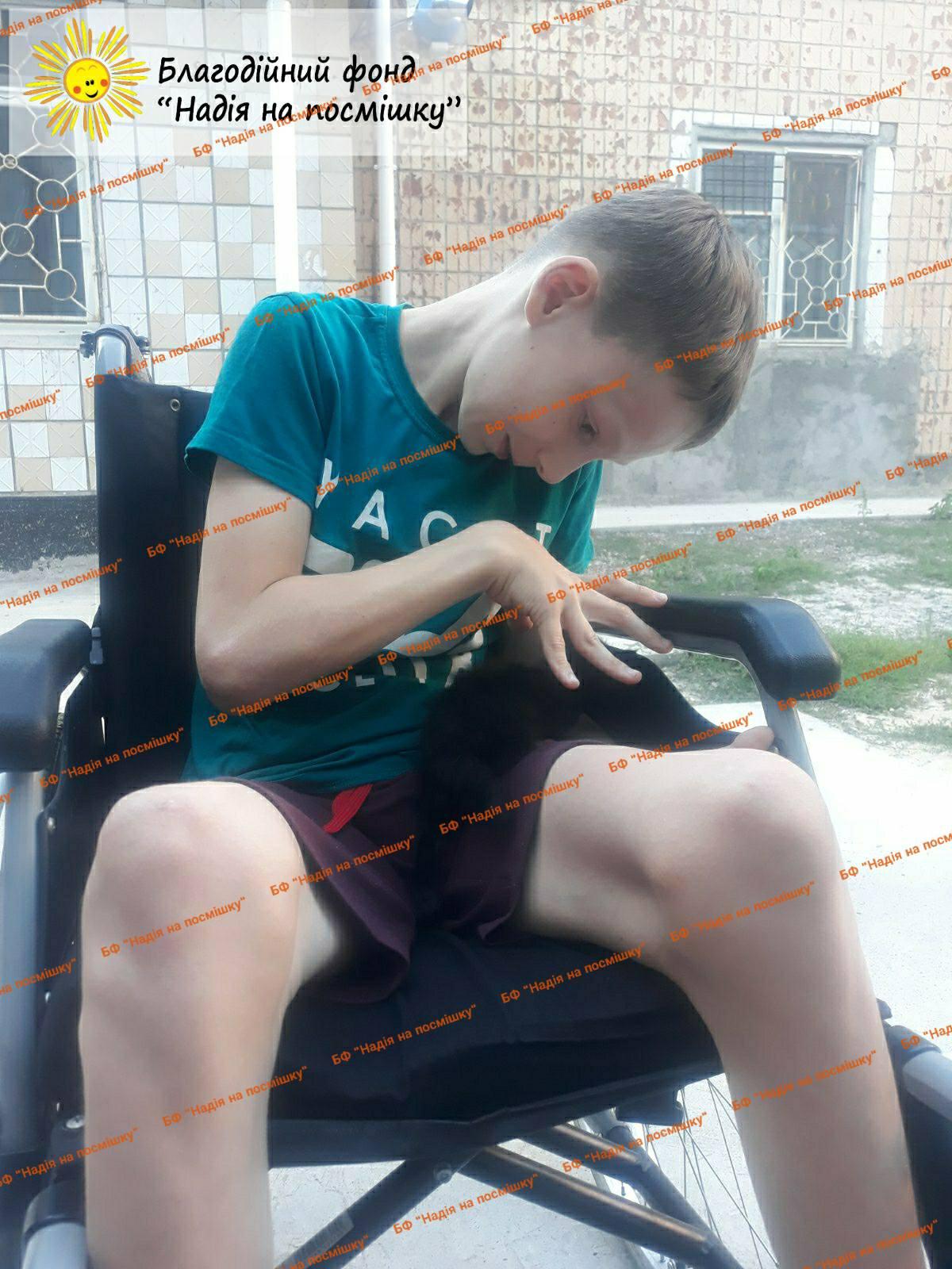 Помочь Бобришев Микита этап 1